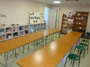 ウール体験教室