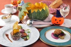 秋の味覚おすすめコース ハロウィンバージョン