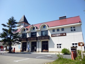 六甲山QBBチーズ館