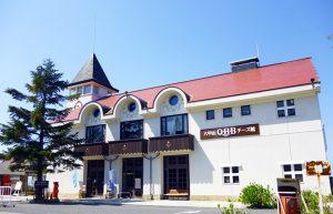 六甲山QBBチーズ館二階のレストラン神戸チーズ