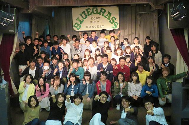 神戸大学ブルーグラスサークル