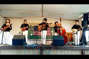 Super PANDA-SAN Band