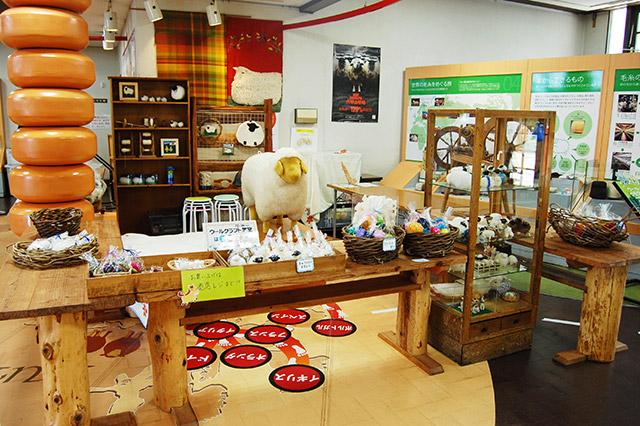 ウール売店