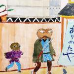 5/5 大型絵本の朗読会