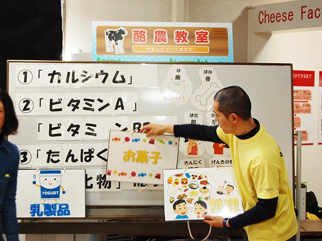 12/13(日) 酪農教室 終了