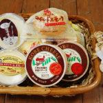 7/23~ チーズ&ヨーグルトフェア・・・・・夏