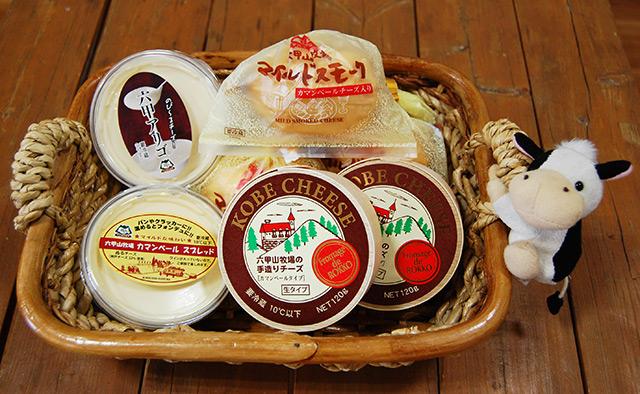 11月7日(土)~ チーズの特別販売割引 終了